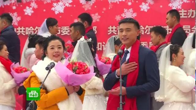В китайском Харбине 34 пары сыграли массовую свадьбу