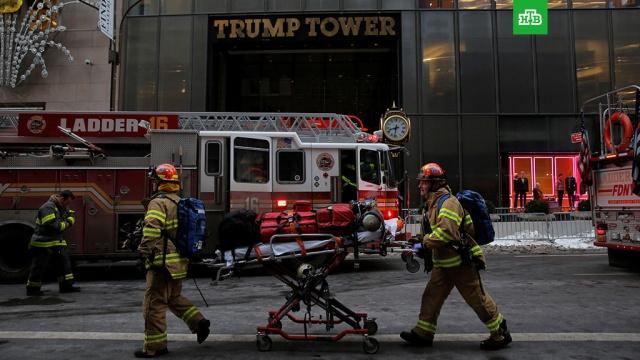 Сын Трампа назвал причину пожара в Trump Tower