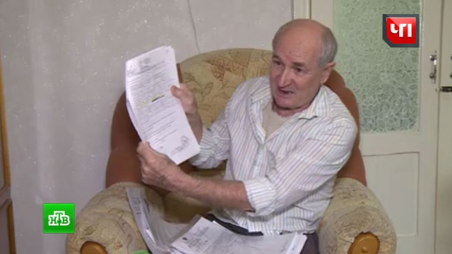 уфе пенсионер пригрозил расправой врачу насекомого ухе