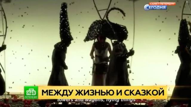 В БДТ покажут цирковой спектакль от режиссера Дю Солей