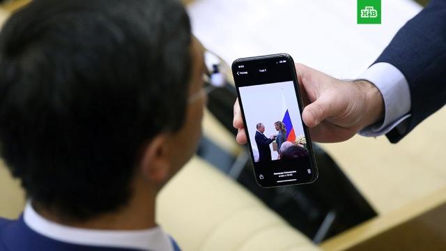 У кандидата Путина может появиться Telegram-канал