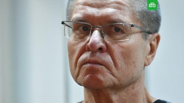 Улюкаев оказался в трехместной камере Кремлевского централа