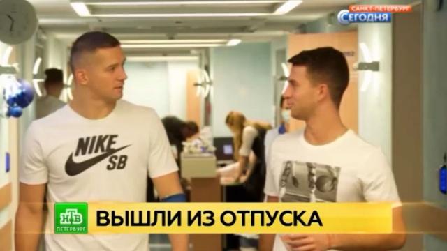 Зенитовцев отправили по врачам