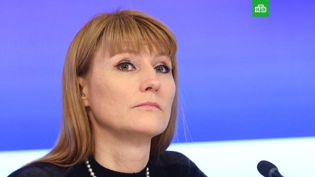Журова прокомментировала информацию о сотрудничестве WADA с ФБР