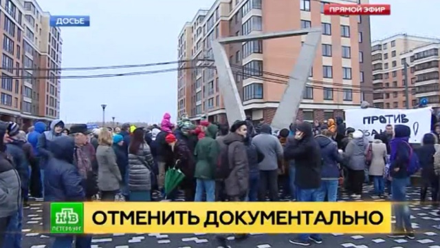 Жители Петербурга борются с мусорным заводом в суде