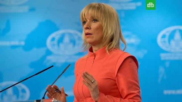 В МИД РФ назвали молдавский закон о СМИ зачисткой информационного пространства
