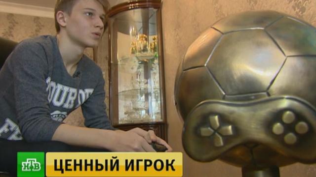 Подросток из Дагестана стал первым чемпионом России по киберфутболу