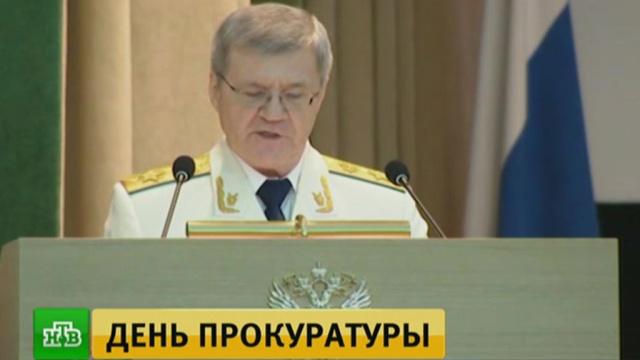 Чайка назвал главную задачу Генпрокуратуры в 2018 году