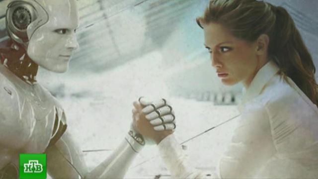 Ученые рассказали, когда люди смогут вступать в брак с роботами