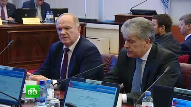 В документах Грудинина нашли ценные бумаги на 7,5 млрд рублей