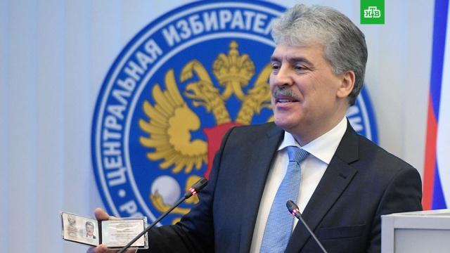 Грудинин стал вторым кандидатом в президенты России