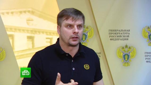 Актер Александр Носик обменялся опытом с ведущим дело Улюкаева прокурором