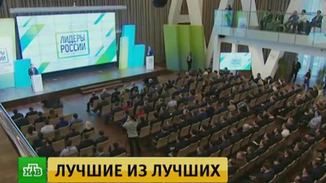 Кириенко обратился с напутствием к полуфиналистам конкурса Лидеры России