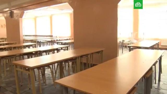 кадетскую школу люберцах закрыли массового отравления