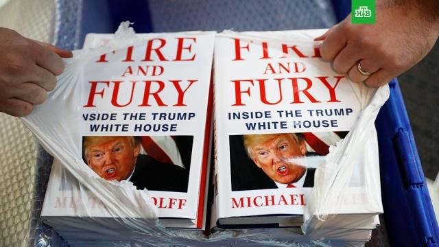 Трамп назвал автора книги о себе психически больным
