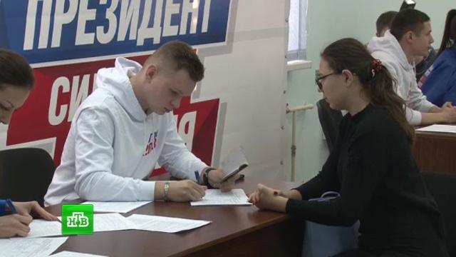 Выборы президента: в России объявлен неофициальный день сбора подписей в поддержку Путина