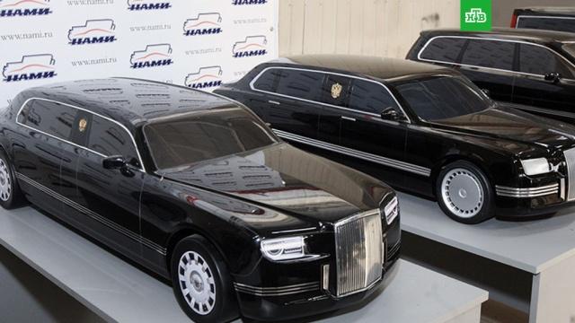 """Глава Минпромторга назвал стоимость автомобилей из проекта """"Кортеж"""""""