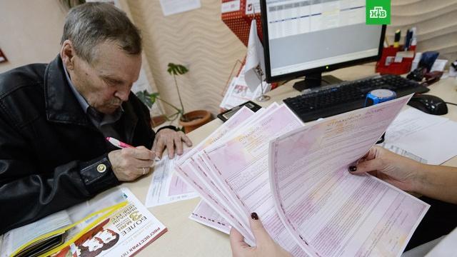 В Госдуме предложили в шесть раз увеличить штраф за отсутствие полиса ОСАГО