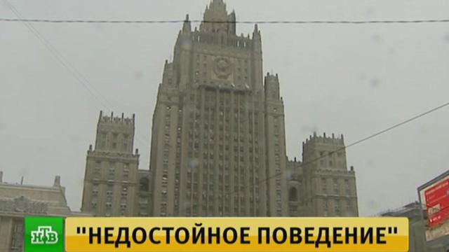 МИД России обвинил США в разглашении персональных данных дипломатов