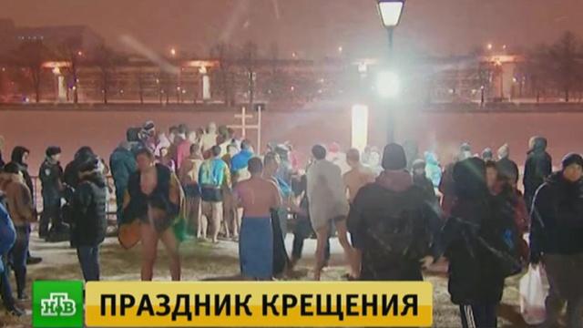 От Приморья до Крыма: в прорубях на Крещение искупались более 1,5 млн россиян