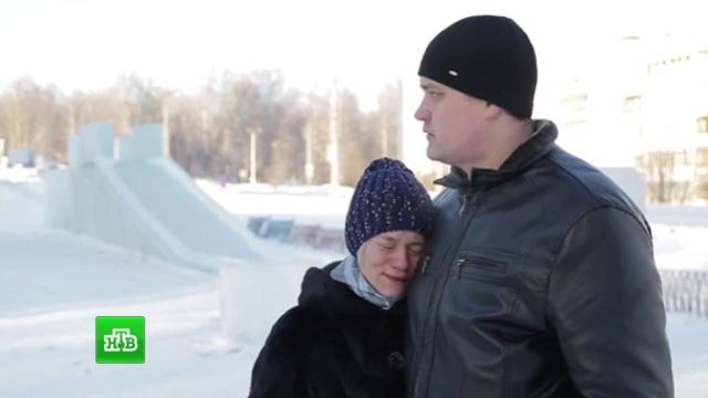 Семейная пара из Челябинска требует наказать виновных в гибели сына на ледяной горке