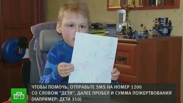 Девятилетнему Лёше нужны деньги на покупку электроколяски
