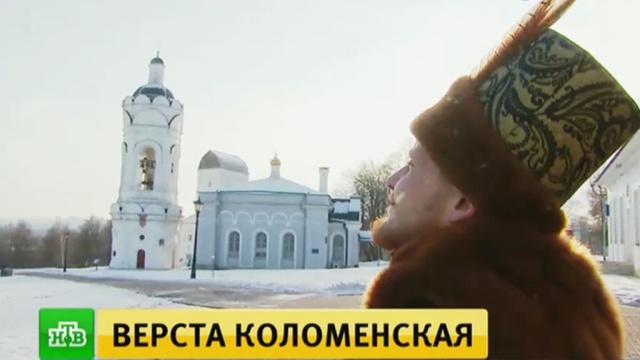 История и легенды Коломенского: музею-заповеднику исполняется 95 лет