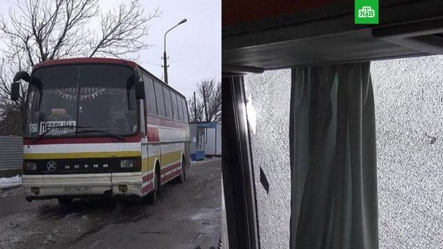 ДНР обвинила украинских военных в обстреле пассажирского автобуса