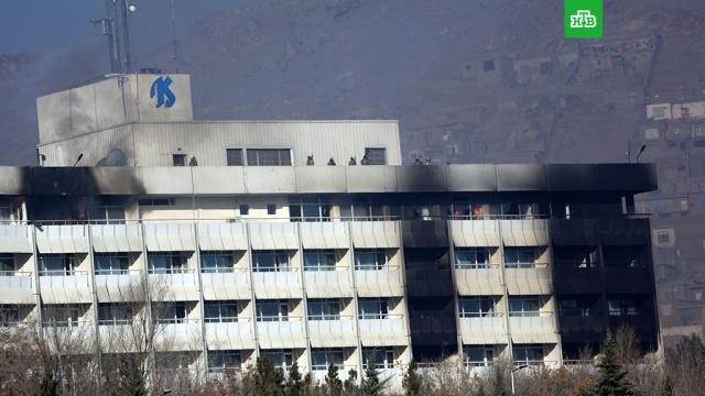 В Киеве заявили о гибели шести украинцев при атаке на отель в Кабуле