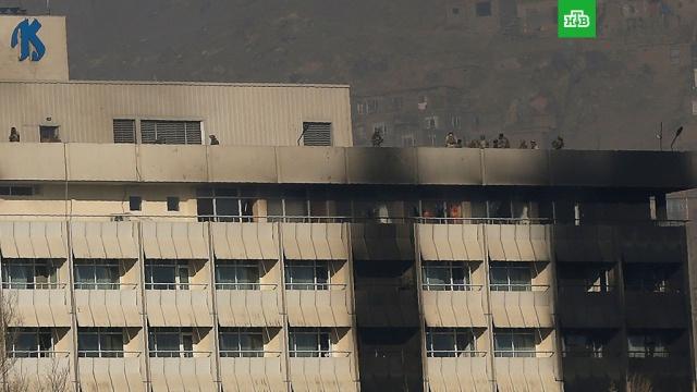 СМИ: жертвами атаки на отель в Кабуле стали 9 украинцев