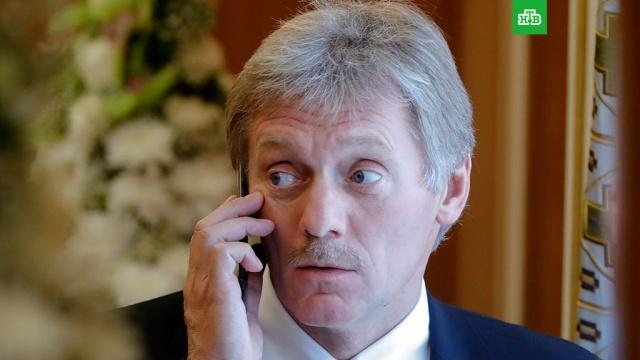 Песков опроверг интерпретацию своих слов о непубличных встречах Путина и Порошенко