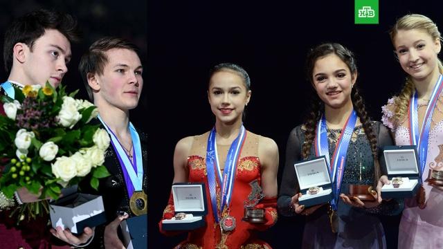 Определен состав олимпийской сборной России по фигурному катанию