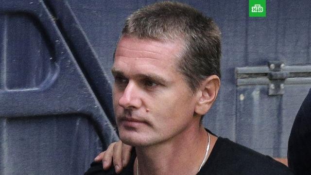 Обвиняемый в США россиянин Винник попросил убежища в Греции