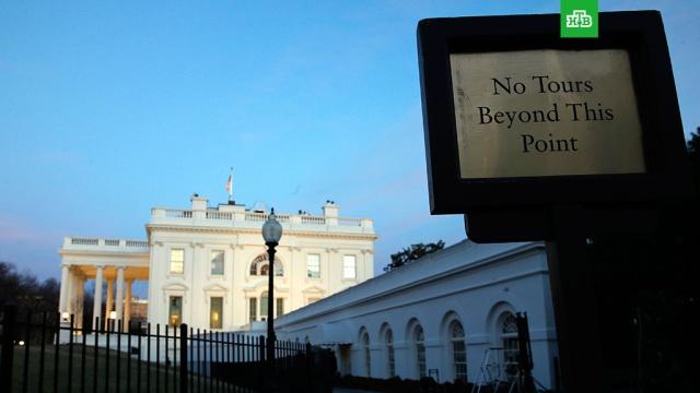 """""""Мы не можем принять ваш звонок"""": автоответчик в Белом доме критикует демократов"""