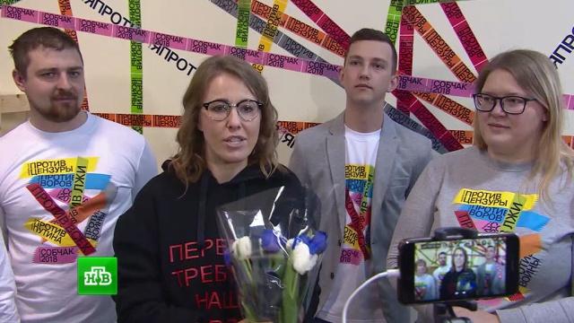 В Калининграде на встрече с народом Ксения Собчак извинилась за грязную обувь