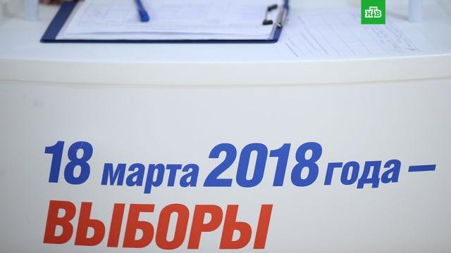 Выборы президента РФ установили рекорд по числу участников