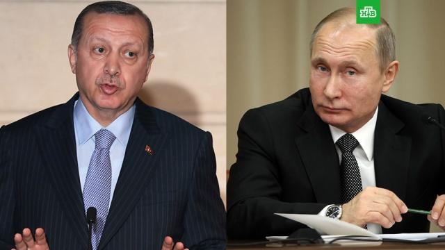 Путин и Эрдоган обсудили по телефону ситуацию в сирийском Африне