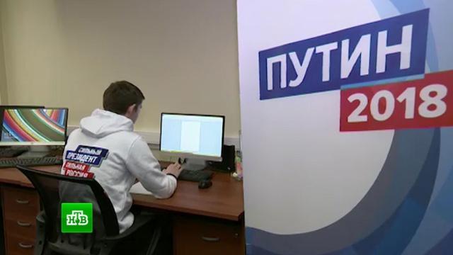 представители онф вошли региональные предвыборные штабы путина