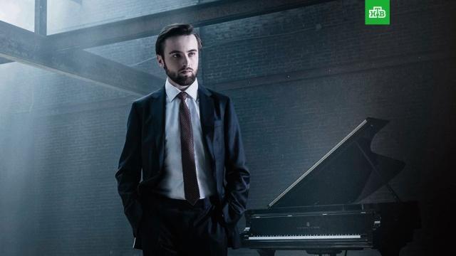 Российский пианист Даниил Трифонов получил премию Грэмми