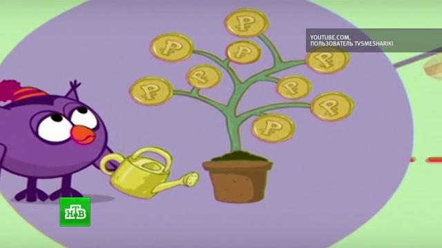 Минфин и Смешарики запустили Азбуку финансовой грамотности