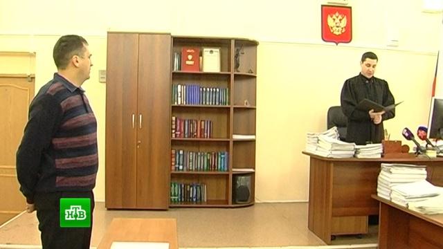 Приморский суд закрыл дело по иску Росгидромета к народному синоптику