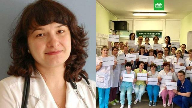 Мосгорсуд 5 февраля рассмотрит вопрос об освобождении врача-гематолога Мисюриной