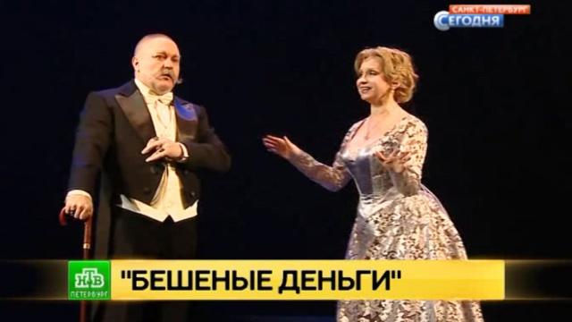 Театр комедии раздает петербуржцам Бешеные деньги