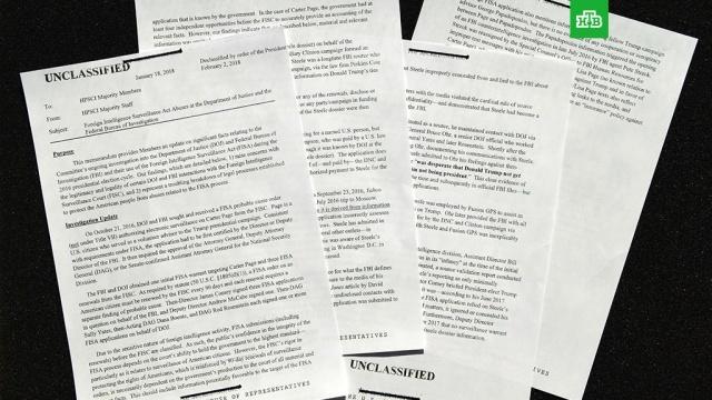 Конгресс США опубликовал записку с критикой ФБР в расследовании по РФ