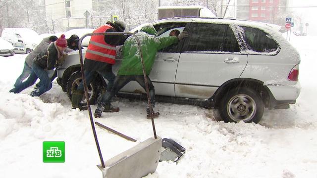 Зимний апокалипсис: снегопад и ледяной дождь парализовали Москву