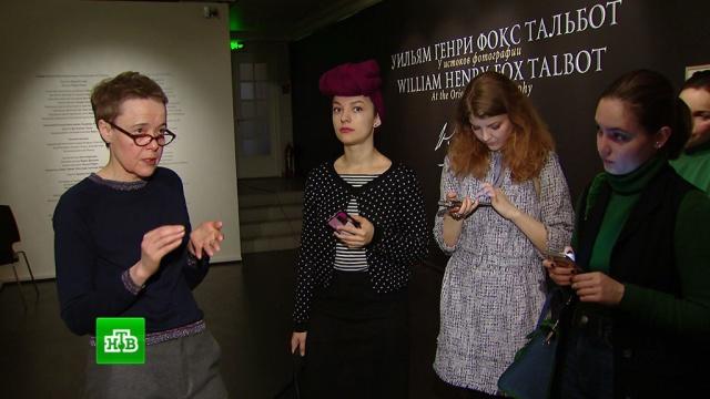 В Москве открылась выставка фотографий Уильяма Генри Фокса Тальбота
