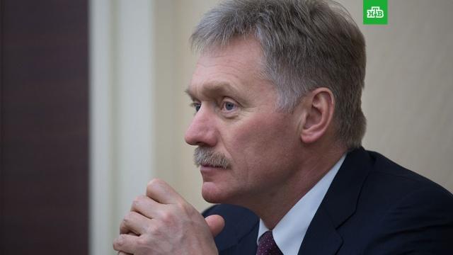 В Кремле отреагировали на отказ МОК пригласить оправданных россиян на ОИ-2018