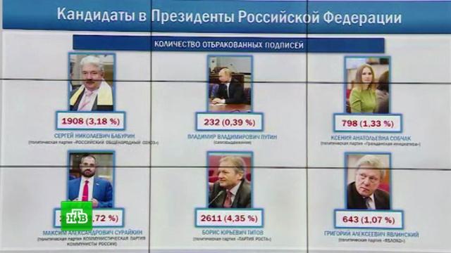 Беспрецедентный случай: ЦИК одобрил участие в выборах всех подавших подписи кандидатов