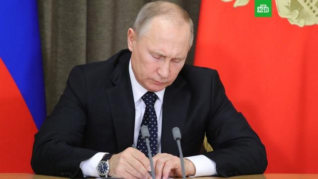 Путин подписал закон об обязательной звездности российских гостиниц