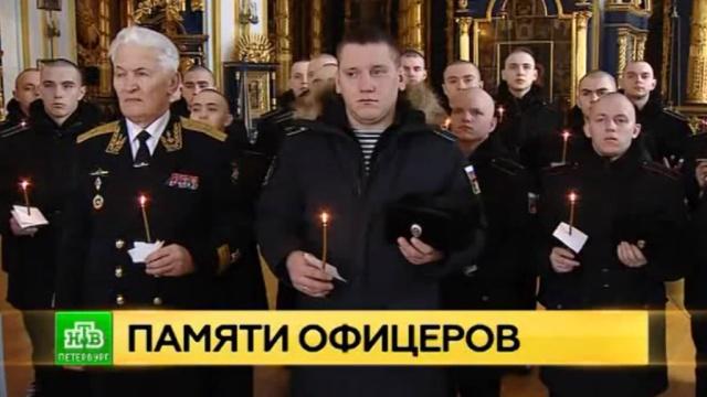 В Петербурге почтили память жертв ленинградской авиакатастрофы 1981 года
